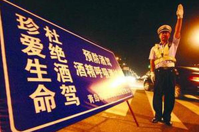 广西交警开展统一行动 严查超载酒驾交通违法行为