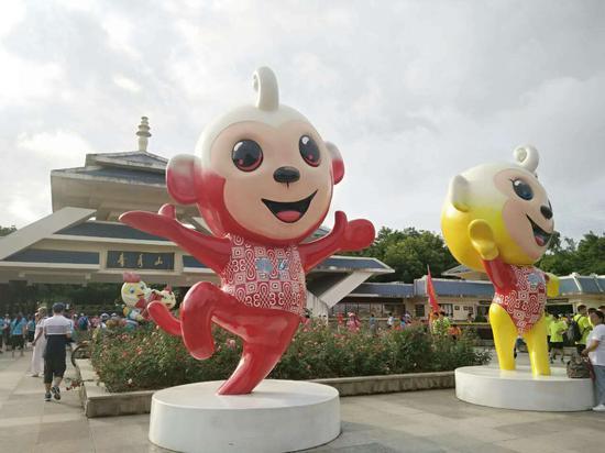 第九届广西体育节开幕式南宁主会场活动在青秀山举行。(图:韦兰思)