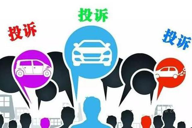广西公布上半年价格举报情况 停车费问题最多