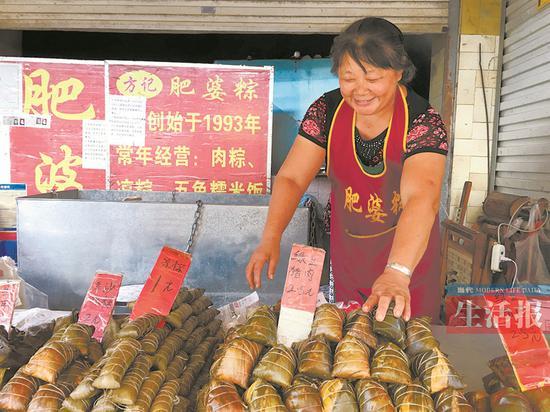 方菊松的粽子深受南宁人喜欢