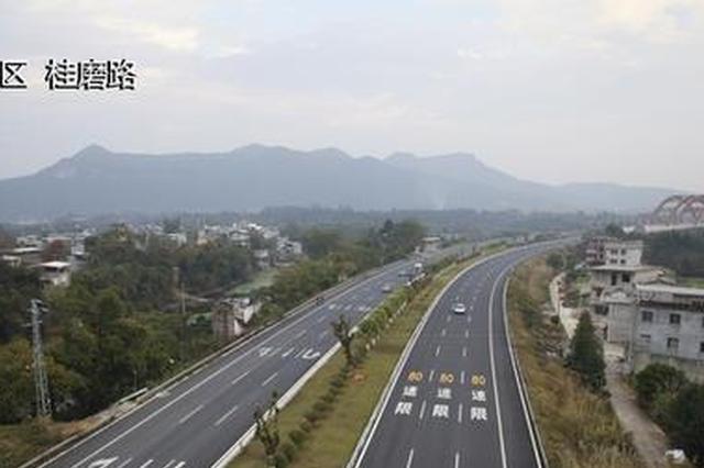 """桂林市区64条主次干道实施""""深度治疗""""的背后(图)"""