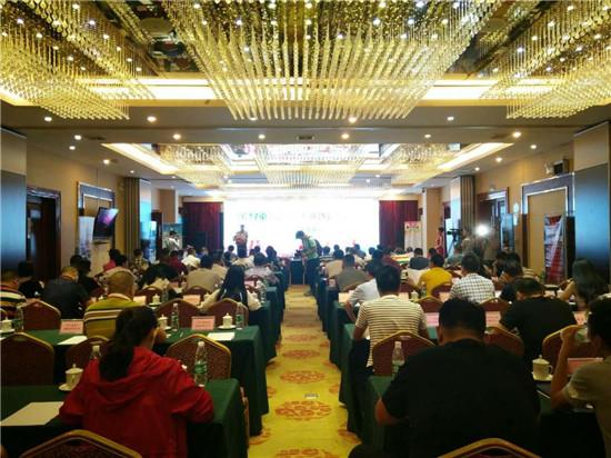 南宁市体育产业协会召开2017年工作会议。(图:韦兰思)