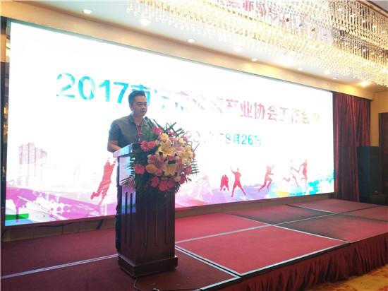 南宁市体育产业协会会长贺磊做工作总结汇报。(图:韦兰思)
