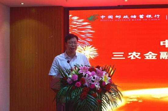 南宁市金融办副主任沈猛在邮储银行三农金融事业部南宁市分部成立大会上讲话