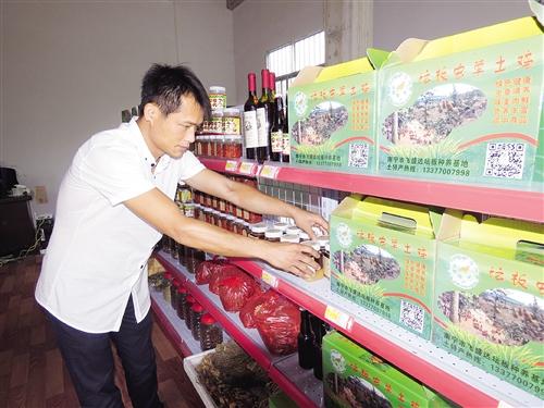 黄飞达正在整理实体店里的土特产品 本版图片由本报记者 程勇可 摄