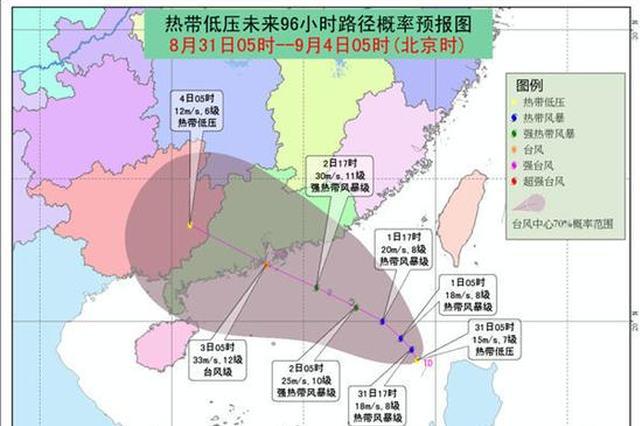 热带低压或于今晚加强为台风 并于周日前后登陆广东
