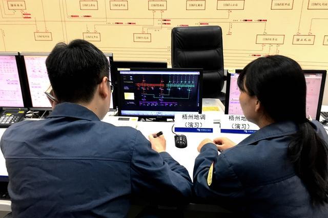 梧州供电局开展十九大保供电系列演习