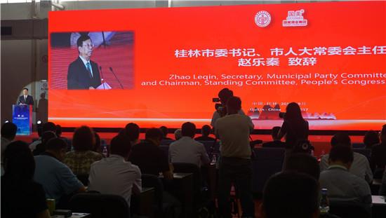 2017年中国国际商标品牌节开幕式上,桂林市委书记、市人大常委会主任赵乐秦致辞。(图:韦兰思)
