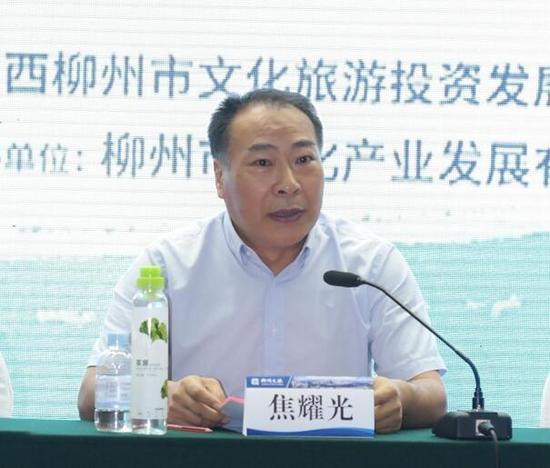 柳州市市委常委、宣传部部长、副市长焦耀光在会上发表重要讲话 韦芳婷/摄