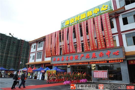 兴业县大力推动电子商务,成立商务产业园。