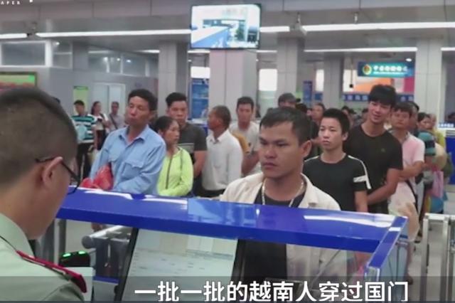 跨广西边境上班的越南人:每天早出晚归
