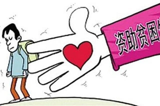 柳州:全市义务教育阶段贫困寄宿生可获生活补助