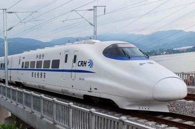 明日铁路调整运行图 广西这些车次发生了变化