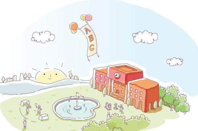 玉林:5年内新建101所学校 目前已开工建设36所