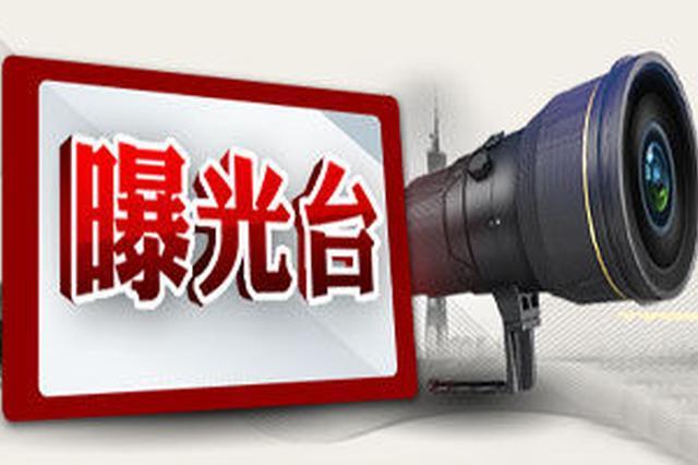 柳州对市场标价行为进行检查 一批违法行为被曝光