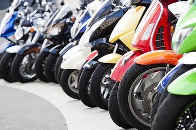 10部委发布意见:不鼓励发展互联网租赁电动自行车