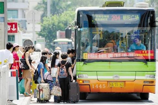 南宁开通2条节假日公交线路 优化调整3条公交线