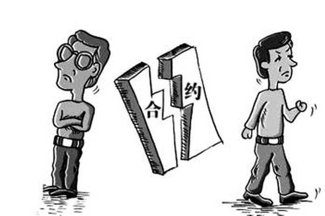 男子借款不履行合约将房产抵押登记 起诉对方败诉