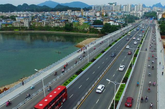 桂林市大力实施民生工程 精品城市取得重大成果(图)