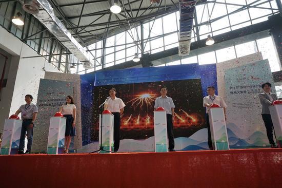 2017 年广西特产行销全国(梧州)电商大集活动开幕