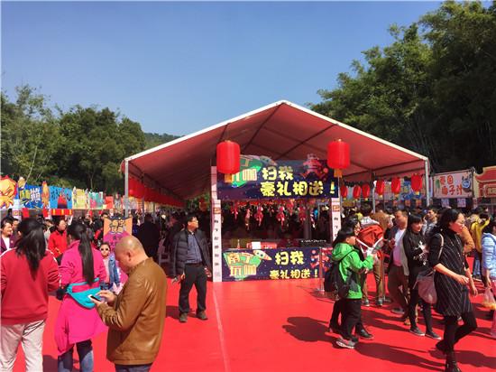 青秀山国庆美食展