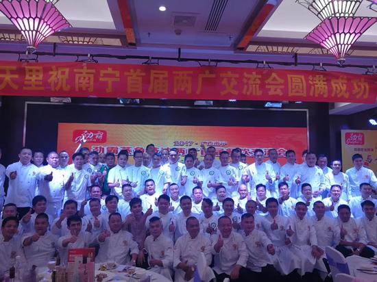 两广首届餐饮交流会在南宁千禧国际大酒店隆重举行