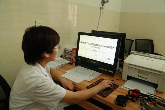 柳州移动卫生云:打破传统医疗壁垒 建立互联网+医疗新格局