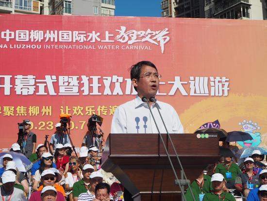 柳州市委副书记、市人民政府市长 吴炜 为活动致辞 周柳盈/摄