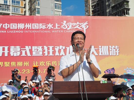 柳州市委书记、市人大常委会主任 郑俊康 宣布活动开幕 周柳盈/摄