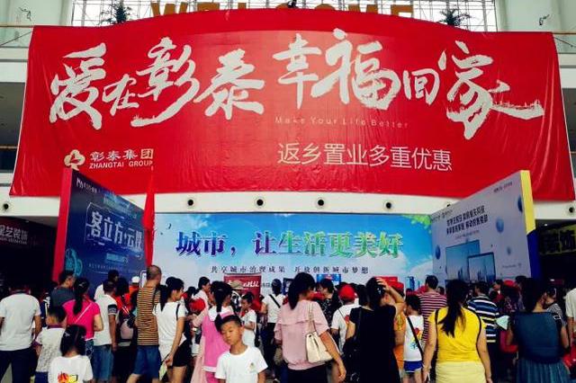 【国庆狂欢】好玩又好看,彰泰节日活动火爆来袭,不容错过!