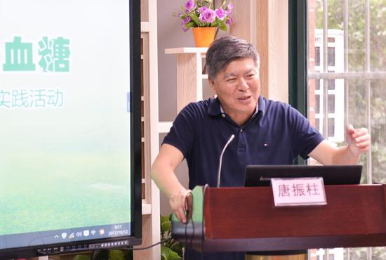 亚洲真人娱乐平台营养学会理事长唐振柱主任医师发表主题演讲