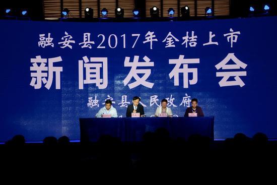 融安县2017年金桔上市新闻发布会宣布召开