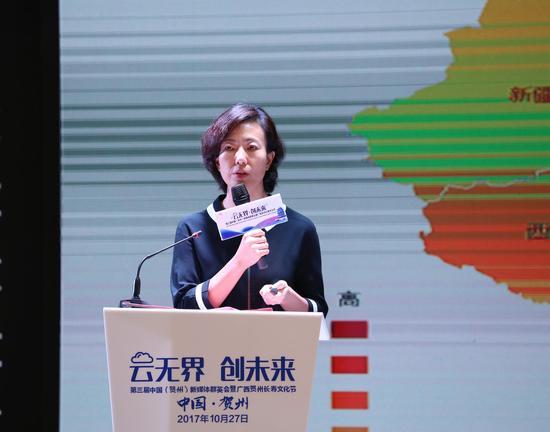 新浪政府旅游事业部副总经理 张跃颖发表主旨演讲