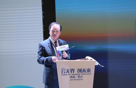 人民日报社广西分社社长刘华新发表主旨演讲