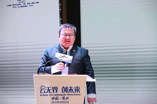 中国传媒大学媒介与公共事务研究院院长董关鹏发表主旨演讲