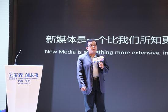 中国传媒大学新媒体研究院副院长曹三省发表主旨演讲