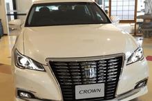 全新丰田第15代皇冠概念版