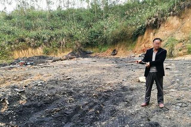 柳城一工厂用废旧轮胎炼油想一本万利 被群众举报了