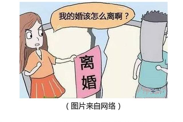 广西扶绥:未经登记诉离婚 法院依法不受理
