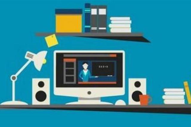 在线教育火爆 市场规模逾千亿网红教师月入过十万