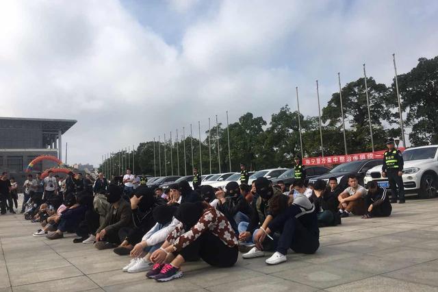 大单!南宁警方出动千名警力打击传销 抓获230多人