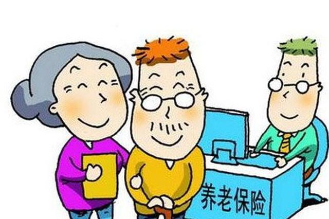 柳州:17年灵活就业人员基本养老保险缴费档次出炉