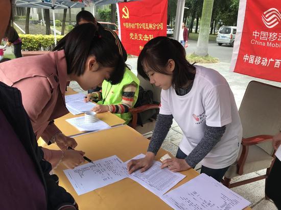 广西移动:广西贫困先心病儿童救助计划进入最后一站梧州
