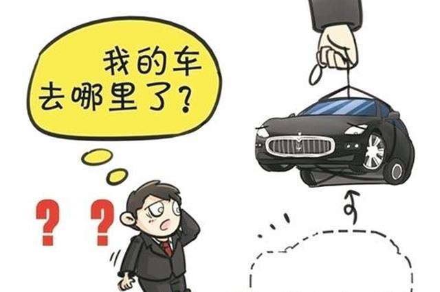 把车借给同事应急 却被同事偷配车钥匙卖掉还债