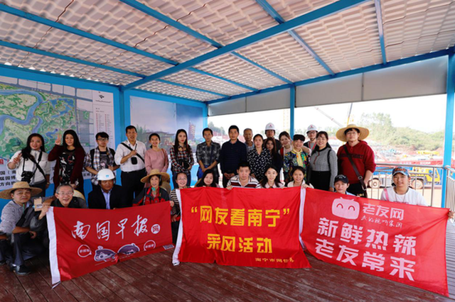 网友聚焦南宁园博园 共观生态绿城建设