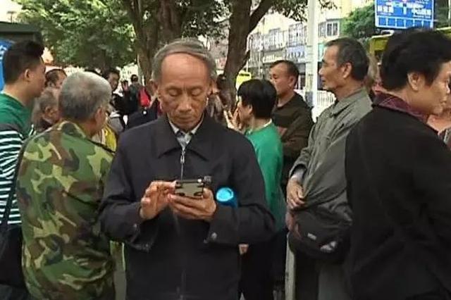 涉案5000万!柳州一公司疑似跑路 百位老人存款打水漂