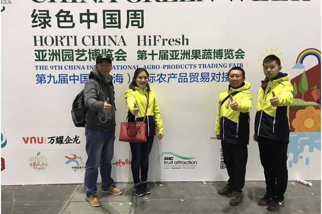 广西电商团队亮相亚果会 带领更多广西水果品牌走向世界