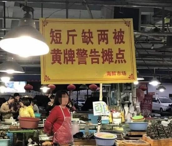 南宁这个摊位火了!三斤排骨讹半斤称被挂黄牌警告