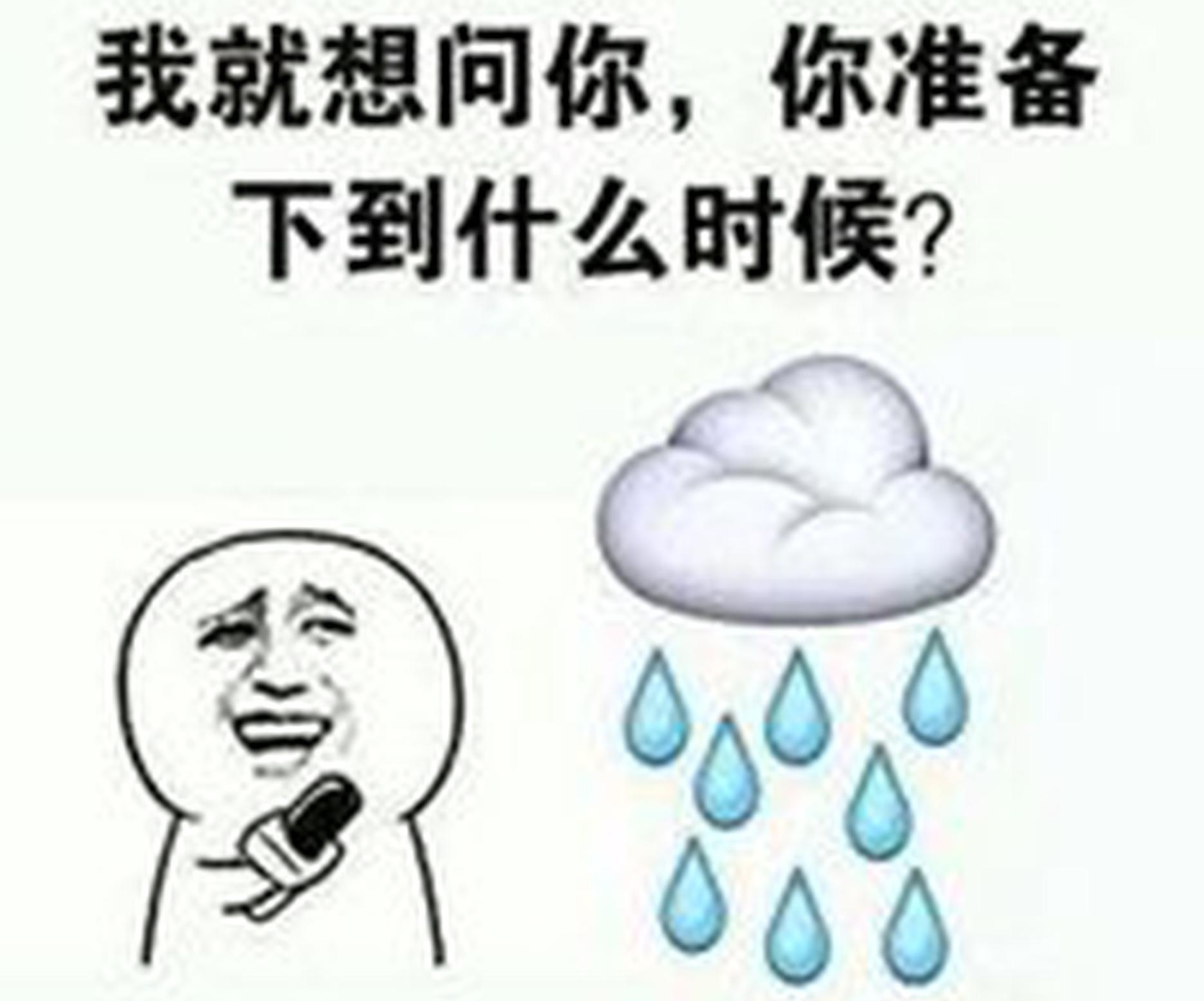 广西降雨天气仍将持续 桂西北降雨明显局部有暴雨