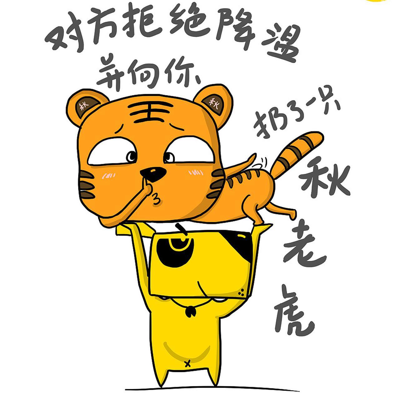 """秋老虎还在发威 广西天气依然""""热""""情高涨"""
